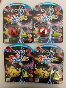 Japan Crazy Bugs Spinning Top PVC toys (5 cm)