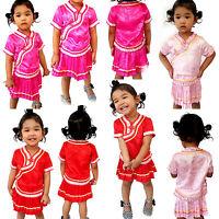 Bezauberndes Geisha Kinder-Kostüm blau Cod.205508