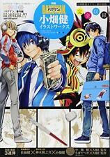 Movie Bakuman. Takeshi Obata Illustration Works japanese anime design art book