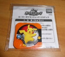 POKEMON JAPANESE CLASS CARD CHIP Pikachu Rookie Limited Edition B UNOPENED MINT