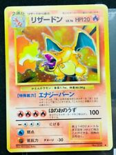 EX+ 1996 Charizard Basic Holo Japanese Pokemon Card SEE OTHER AUCTION H01