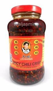Lao Gan Ma Chili Crisp Chinese Spicy Chili Oil Sauce Large Size 24.69 Oz./ 700 g