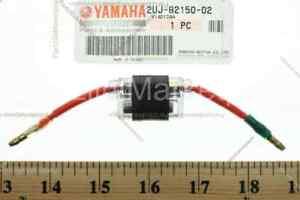 Yamaha 2UJ-82150-02-00 - FUSE HOLDER ASY