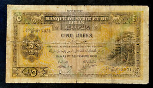 Rare - Syria 5 Pounds 1939 P.41d Baque De Syrie Et Du Liban