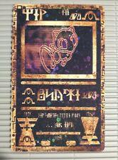 ancient mew pokemon card display item souvenir