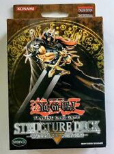 Yu-Gi-Oh! WARRIOR'S TRIUMPH Starter Structure Deck Box GX 1st Edition ULTRA RARE