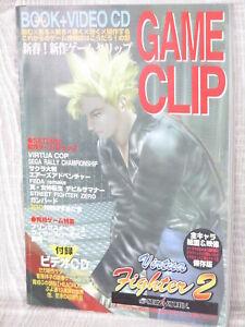 GAME CLIP Sega Saturn Guide Fan Book Virtua Fighter 2 Sega Rally Gun Hazard 1996