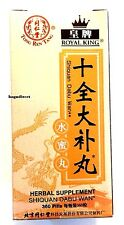 3 x 360 pills, Tong Ren Tang, Shi Quan Da Bu Wan (respiratory system)  同仁堂十全大补丸