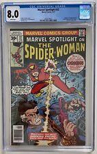 Marvel Spotlight #32 (Marvel, 1977)(CGC 8.0)