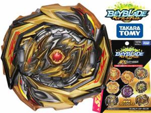 Takara Tomy B-178 IMPERIAL DRAGON Beyblade Superking Random Booster - USA Seller