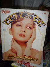 INDIA - FILM MAGAZINE - STARDUST - IN HINDI - ANNUAL SPECIAL EDITION 1997 P. 202