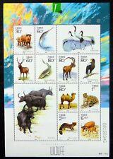 CHINA 2001 Animals MS4574 NL336