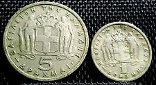 1954 Greece 1 & 5 Apaxmai coin, 2pcs VF  (+ FREE 1 coin) #D3028