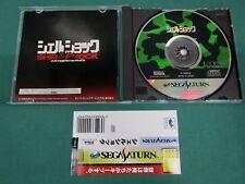 Sega Saturn -- Shellshock -- included spine card. *JAPAN GAME!!* 16516