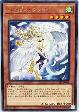 Yu Gi Oh Harpy Harpie Dancer LVP2-JP008 Rare Japanese uncensored Sexy