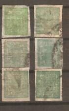 Nepal  LOT Sc 9x2 17x4  used  VF  See SCAN