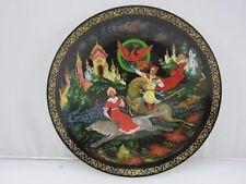 Firebird Collection Princess Elena And Ivan Russian Collector's Plate Coa