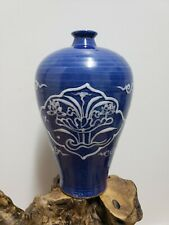 China Blue Glaze Porcelain Flower Bottle Vase