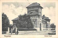 B76765 Romania targoviste palatul Postei dambovita