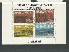 1980 The 75th Anniversary of Post Office Savings Bank set 4 in Mini Sheet Used