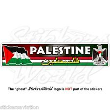 "PALESTINE Flag-Coat of Arms, Palestinian 180mm (7"") Vinyl Bumper Sticker, Decal"