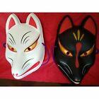 "FOX The Mask Set of Two "" Kitsune "" JAPAN Souvenir Shop / Black & White Color"