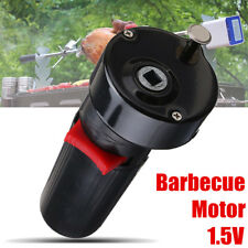 Barbecue Rotisserie Spit Motor BBQ Grill 1.5V Battery Roast Bracket Holder