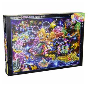Tenyo Disneys Mickey & Friends Wish to the Stars 1000 Piece Jigsaw Puzzle NEW