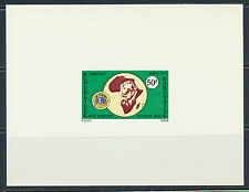 GABON DELUXE PROOF LIONS INTERNATIONAL 1975 ISSUE