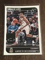 2014-15 Panini NBA Hoops Giannis Antetokounmpo #62 Milwaukee Bucks 2nd Year