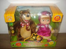 Soft toy Masha and the Bear talking to each other.10 Dialogue (Masha i Medved)