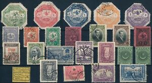 TURKEY, UNCHECKED OTTOMAN LOT OF DIFFERENT MINT & USED STAMPS  #N941