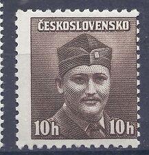Czechoslovakia Ceskoslovensko 1945 Allied Forces Soldier of WW2 10h stamp MNH