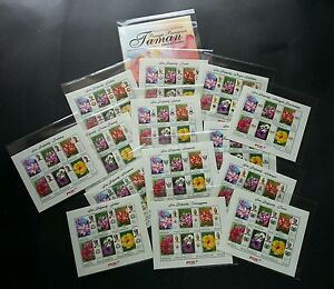 *FREE SHIP Garden Flower Plant Malaysia 2009 Definitive (14 complete ms) MNH