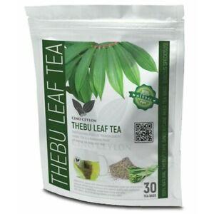 Herbal Diabetic Tea Insulin / Canereed Igneus / Thebu Leaves (Costus Speciosus)