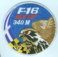FIGHTING FALCON F-16 JET FIGHTER SWIRL PATCH COLLECTIONS: Greek BLK 52 Ελλάδα