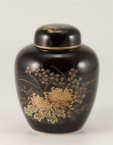 Black JAPAN lidded jar urn vase porcelain chrysanthemum floral design ginger