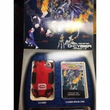 Rare 2003 Bandai Digimon Digivice D Cyber Game Version 1.0 Eng Red Dolgoramon