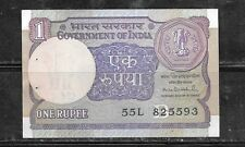 INDIA #78Ag 1991-B UNC RUPEE OLD MINT BANKNOTE PAPER MONEY CURRENCY BILL NOTE