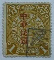 IMPERIAL CHINA COILING DRAGON STAMP OVERPRINT WITH SQUARE CANCEL IN CORNER, RARE