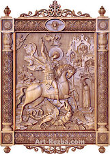 """42"""" Kiot Saint George and the Dragon 3D Art Orthodox Wood Carved Icon very large"""