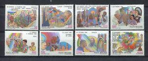 s10074) VATICANO MNH** 1987, Pope world travels 8v