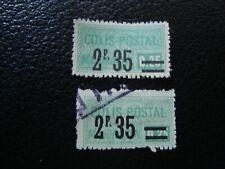 FRANCE - timbre yvert/tellier colis postaux n° 44 n* MH et oblitere (A40)