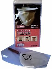 Cloth/Flannel Filters with Handle for Coffee Drip Pot Woodneck 480ml