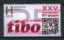 Belarus 2018 MNH ICT Forum TIBO 1v Set Technology Communication Stamps
