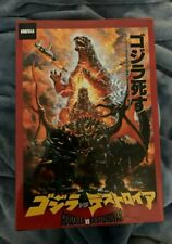 """NECA 12"""" Godzilla vs Destroyah - Burning Godzilla Figure Neca"""
