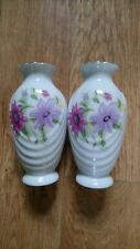 "Pair of Ceramic Vases... 7"" Tall... Free P&P!!"