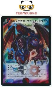 Duel Masters DMD24 1/37 No Rarity Bolmeteus Black Dragon Japanese