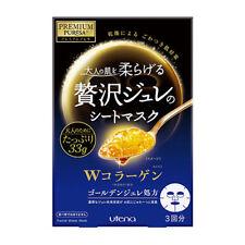 Utena Premium Puresa Golden Gel Mask - Collagen 3pcs ( U.S. SELLER)