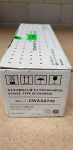 Genuine Xerox CWAA0749 Staple Type XC-D4 (4PCS)
